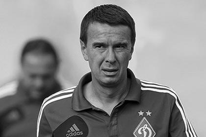 Умер бывший футболист киевского «Динамо» Валентин Белькевич