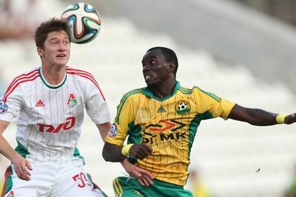 «Локомотив» потерпел первое поражение в сезоне