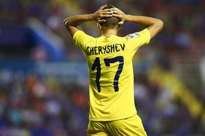 Дебютный мяч Черышева помог «Вильярреалу» победить «Леванте»
