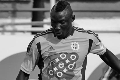 Семья погибшего в Алжире футболиста получит 100 тысяч долларов компенсации