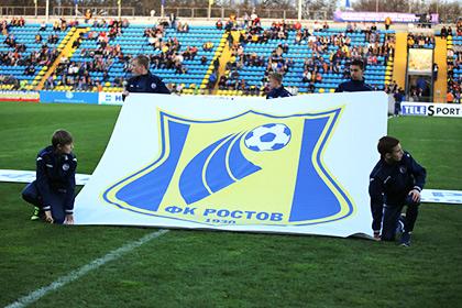 ФК «Ростов» призвал болельщиков остерегаться подделок