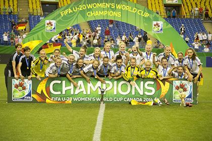 Немецкие футболистки выиграли молодежный чемпионат мира