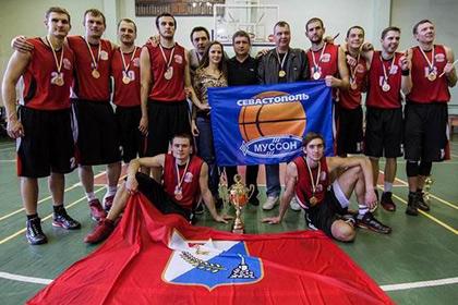Украина оспорит присоединение крымских баскетбольных клубов к РФБ