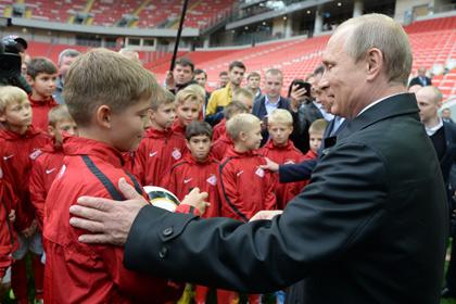 Путин посетил новый стадион «Спартака»