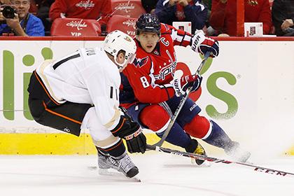 Овечкин признан лучшим правым нападающим НХЛ
