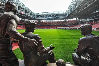 На стадионе «Спартака» разрешили играть свадьбы