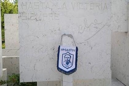 Матчи чемпионата Греции по футболу отменили из-за гибели болельщика