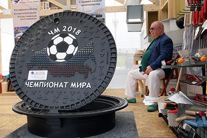 Шансы России лишиться ЧМ-2018 по футболу выросли вдвое
