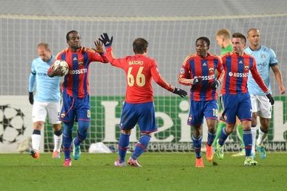 ЦСКА набрал первое очко на групповом этапе Лиги чемпионов