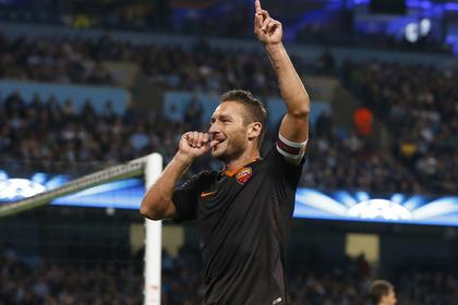 Тотти установил рекорд Лиги чемпионов