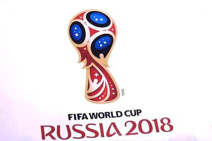 Официальную эмблему ЧМ-2018 презентовали на МКС