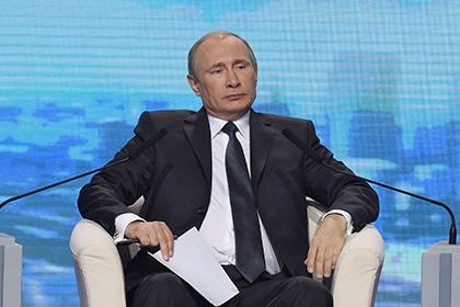 Путин предложил решать мировые проблемы с помощью шахмат