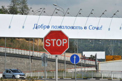 Путин рассказал о перевыполнении плана спортсменами на Олимпиаде