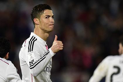 «Реал» заработал 65 миллионов евро призовых за 2014 год