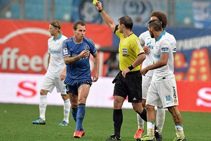 Российский футбольный союз расплатился с судьями