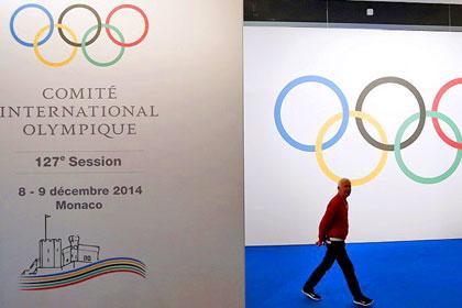 Олимпийский комитет Косово признан полноправным членом МОК