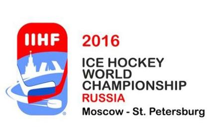 Федерация хоккея России представила официальный логотип ЧМ-2016