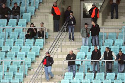 Матч украинской премьер-лиги посетили 45 человек