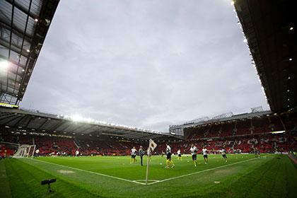 Стадион «Манчестер Юнайтед» подвергся нашествию мышей