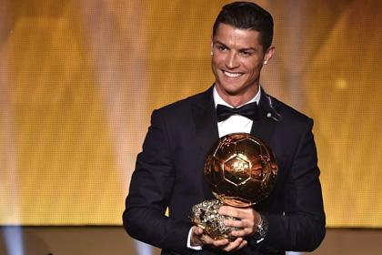 Роналду признали лучшим игроком в истории португальского футбола