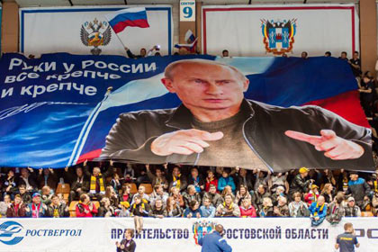 Ростовским гандболисткам пригрозили санкциями за баннер с Путиным