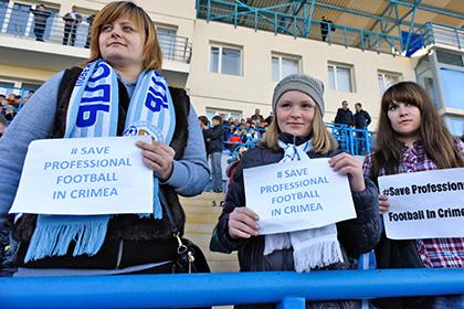 Чемпионат Крыма оказался под угрозой срыва