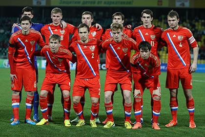 Молодежная сборная России по футболу узнала соперников по отбору к Евро-2017