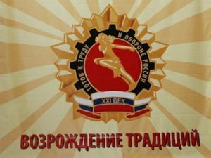 Не сумев потратить деньги на внедрение ГТО, регион вернул их в Москву