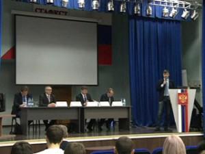 В Смоленске обсудили применение инновационных технологий в подготовке спортсменов