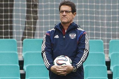 Сборная России по футболу сыграет товарищеский матч с Германией