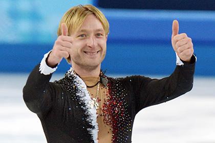 Плющенко выступит на открытии чемпионата мира по фигурному катанию