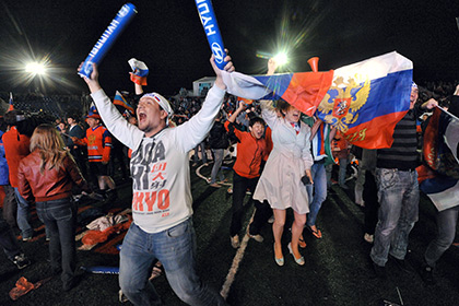 Фанаты сборной России устроят шествие перед матчем против Черногории