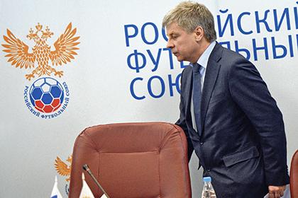 В РФС появилась должность инспектора по антирасизму