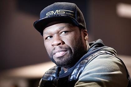50 Cent поставит 1,6 миллиона долларов на победу Мэйуэзера