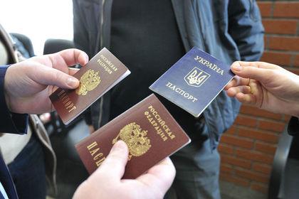 Украинский футболист подал документы на российское гражданство