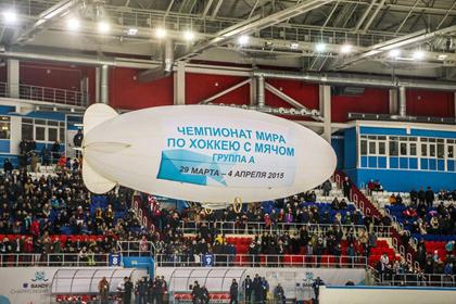 Украина отказалась участвовать в ЧМ по бенди в России по политическим причинам
