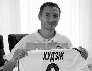 Футболист украинского клуба умер после ДТП