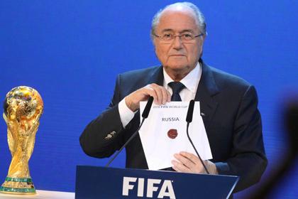 В Швейцарии завели дело в связи с чемпионатами мира в России и Катаре