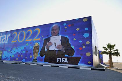 В ФИФА отвергли возможность новых выборов стран-хозяек ЧМ-2018 и ЧМ-2022