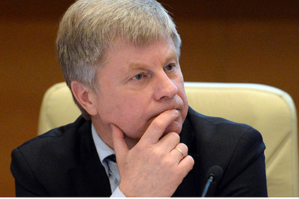 Президент РФС ввел должность советника по взаимодействию с властью