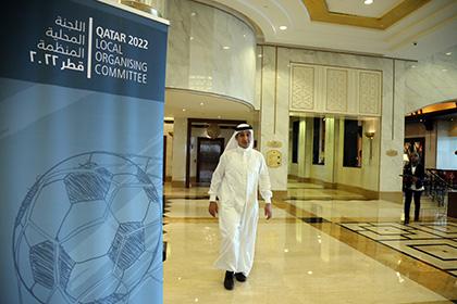Информатор из Катара раскрыла имена взяточников в ФИФА