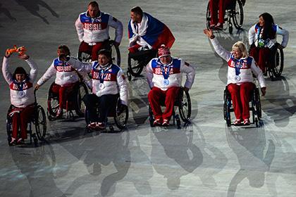 Россия и Вьетнам расширят сотрудничество в сфере паралимпийского спорта