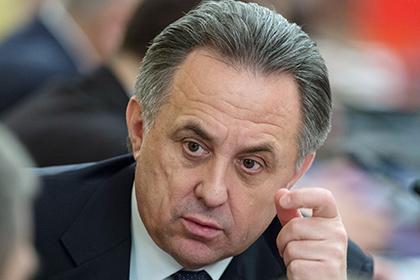 Мутко оценил серьезность санкций за уход российских хоккеистов