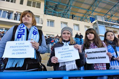 УЕФА признал чемпионат Крыма по футболу