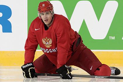 Малкин пропустил тренировку сборной России