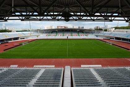 ФИФА попросила переименовать стадион в Екатеринбурге