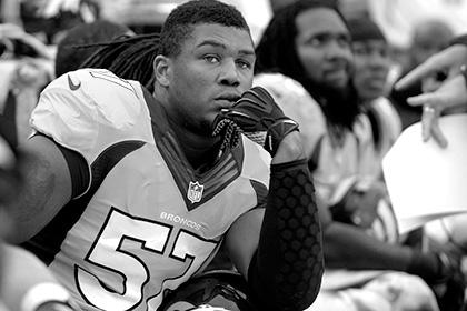 Игрок в американский футбол покончил с собой в возрасте 25 лет