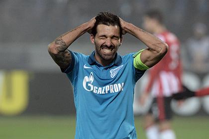 Капитан «Зенита» решил покинуть команду
