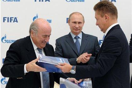 Букмекеры начали принимать ставки на отказ «Газпрома» от сотрудничества с ФИФА