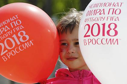 ФБР проверит присуждение России права на проведение ЧМ-2018